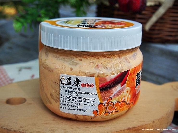 益康【黃金泡菜】-3-3