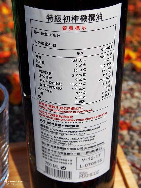 SaoMamede【特級冷壓初榨黑橄欖油】-4-4