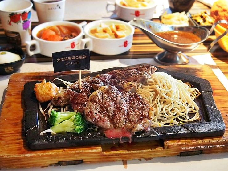 【赤鬼炙燒牛排餐廳】-1-1