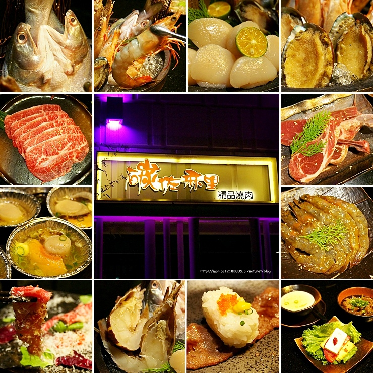 【碳佐麻里日式燒肉-三人極味之選】-1-1
