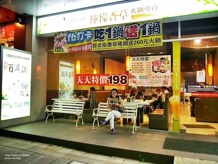 【檸檬香草火鍋專賣-美術店】-26-26
