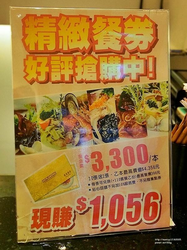 【New House 歐風新食館-富國店】-32-32