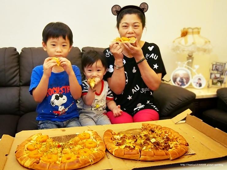 Pizza Hut 必勝客【菠蘿金沙奶皇餅皮】【菠蘿芝心餅皮】-1-1