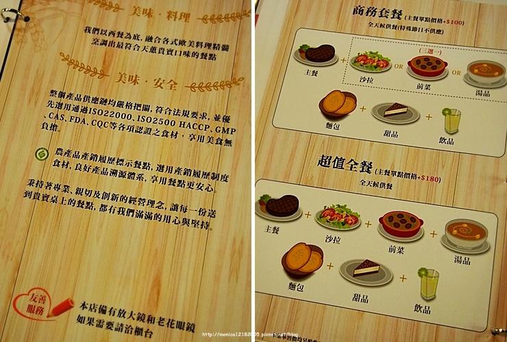 【Mr. Onion 天蔥牛排-新光左營店】-8-8