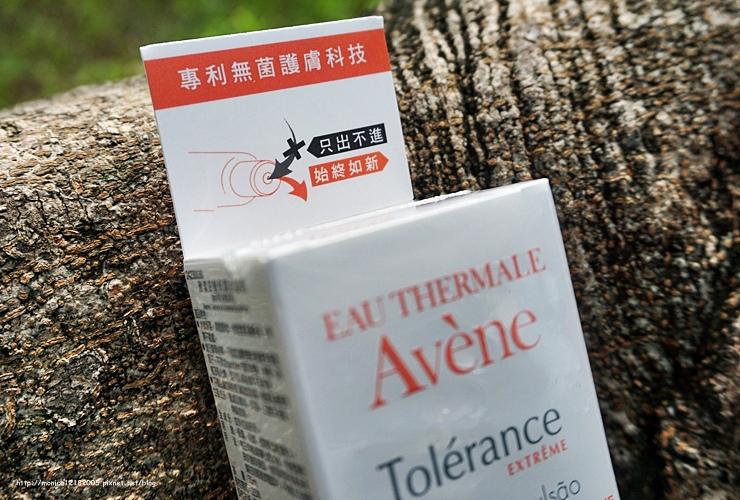 Avene 雅漾【安敏保濕水凝乳】-4-4