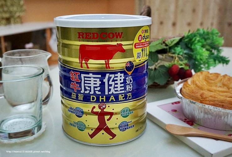 紅牛康健奶粉【益智DHA配方】-2-2
