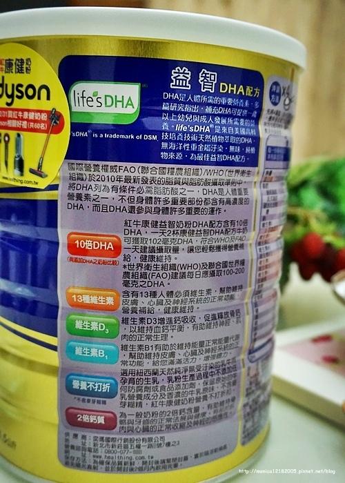 紅牛康健奶粉【益智DHA配方】-4-4