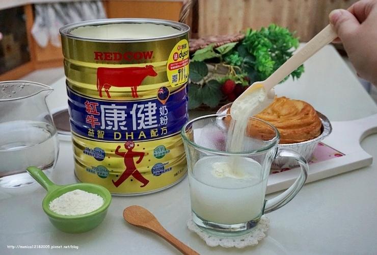 紅牛康健奶粉【益智DHA配方】-8-8