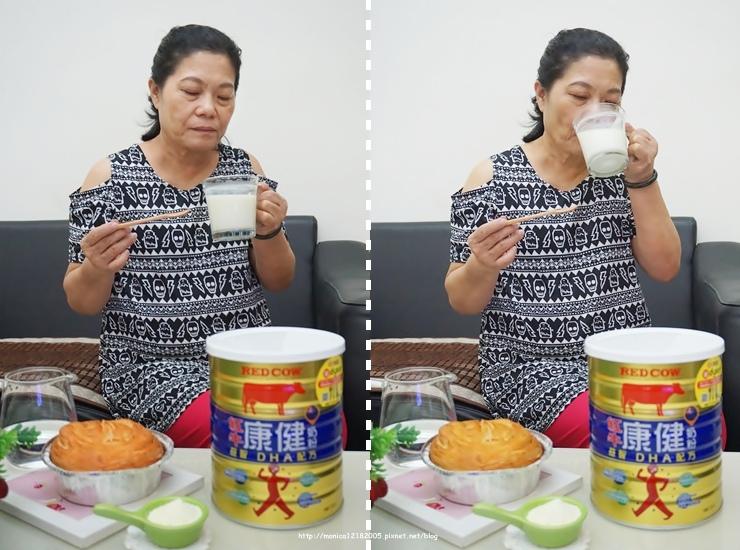紅牛康健奶粉【益智DHA配方】-13-13