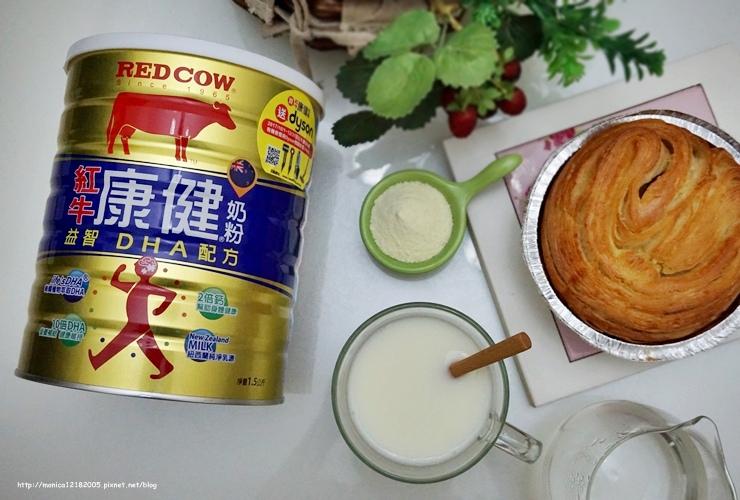 紅牛康健奶粉【益智DHA配方】-15-15