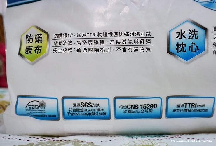 3M【新一代防蟎水洗枕-標準型】-3-3