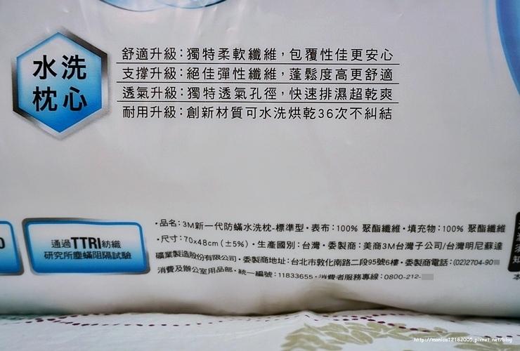 3M【新一代防蟎水洗枕-標準型】-4-4