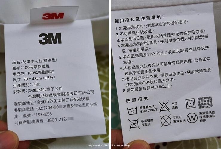 3M【新一代防蟎水洗枕-標準型】-6-6