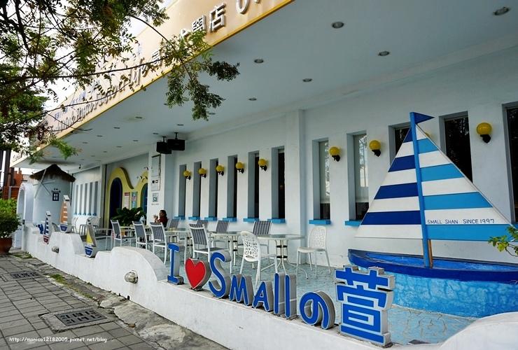 【small 萱-大學店】-3-3