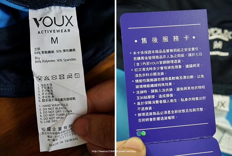 VOUX【女Irisation緊身褲】-4-4