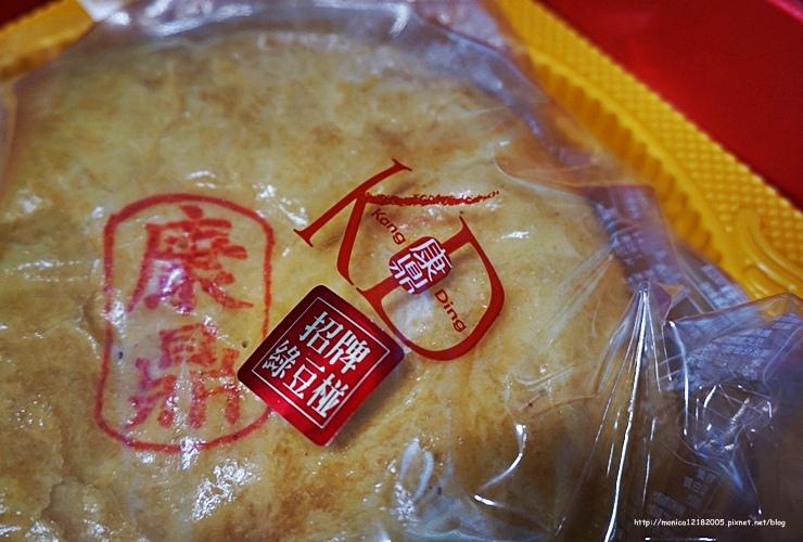 康鼎食品【中式喜餅-真情雙層】-5-5