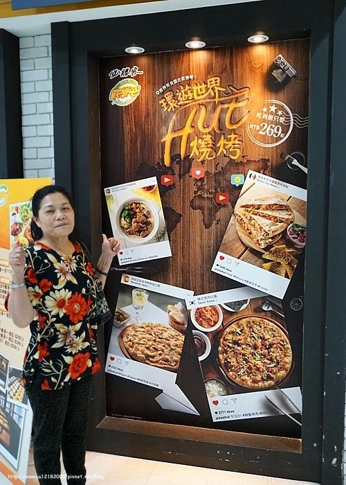 Pizza Hut 必勝客【歡樂吧】-2-2
