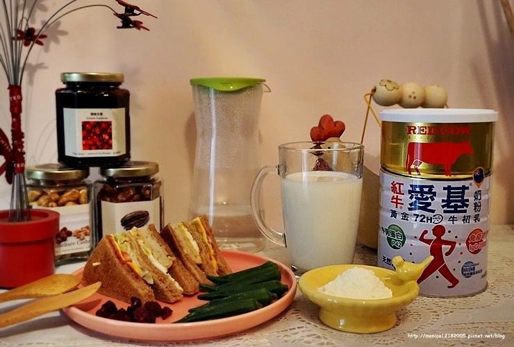 紅牛愛基【牛初乳奶粉】-1-1