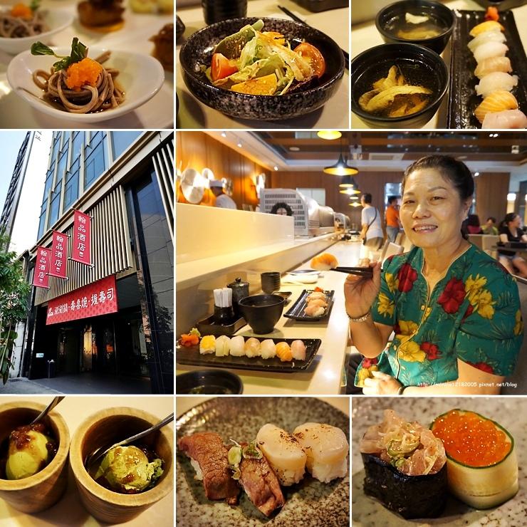 【翰品酒店-品日式料理餐廳】-1-1
