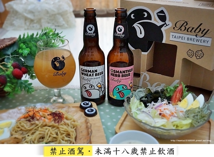 台北啤酒工場【Baby北啤精釀啤酒】-1-1