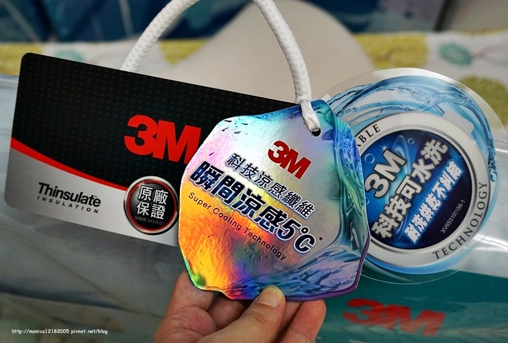 3M【涼夏被】-3-3