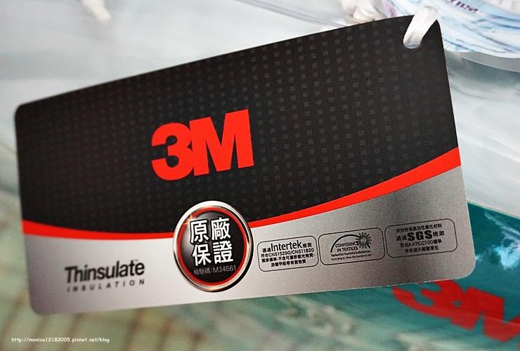 3M【涼夏被】-5-5