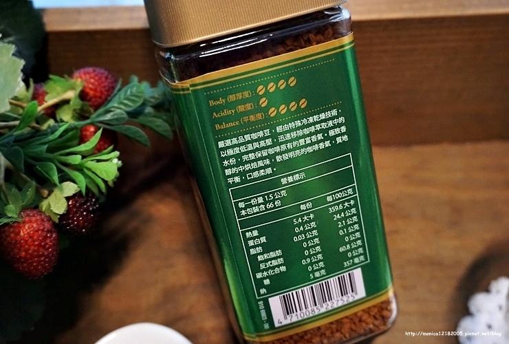 伯朗【冷凍乾燥咖啡-極緻香醇風味】-3-3