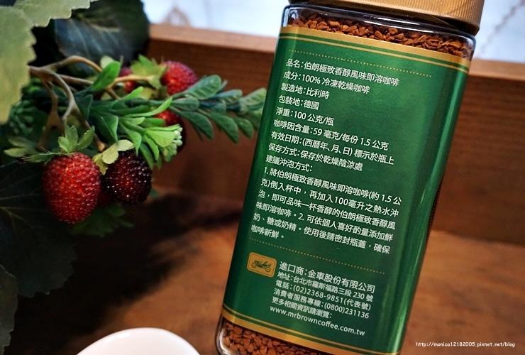 伯朗【冷凍乾燥咖啡-極緻香醇風味】-4-4