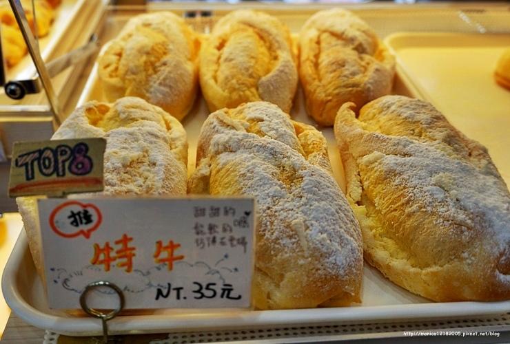 【Coin Cake 貨幣蛋糕旗艦概念店】-21-21