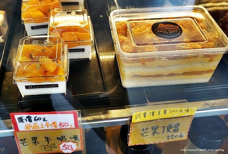【Coin Cake 貨幣蛋糕旗艦概念店】-31-31