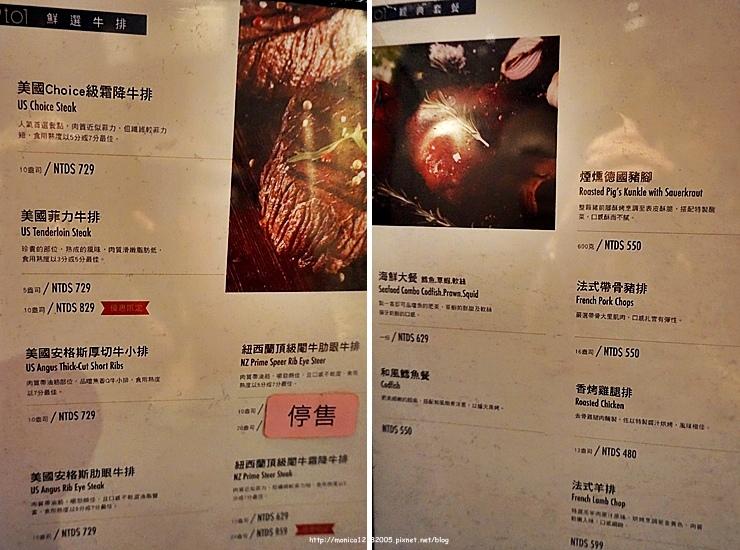 【19to1 鮮選牛排專賣店】-14-14