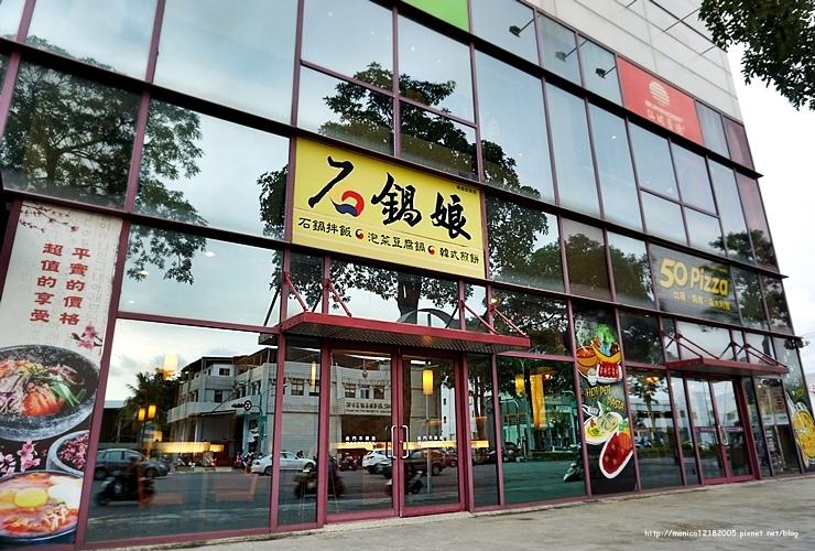 【石鍋娘-民族店】-26-26