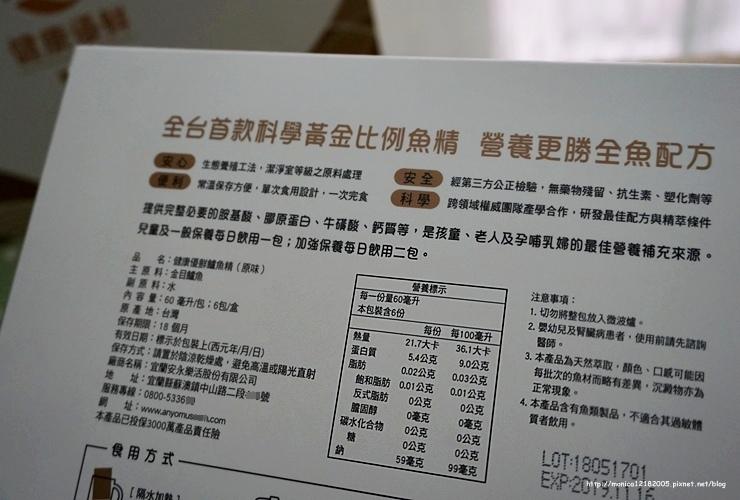 安永鮮物【健康優鮮鱸魚精】-5-5