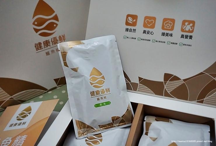 安永鮮物【健康優鮮鱸魚精】-7-7
