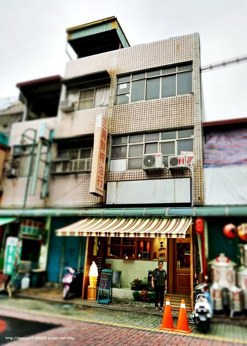 【三鳳鮮榨油】-2-2