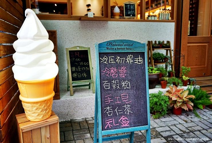 【三鳳鮮榨油】-4-4