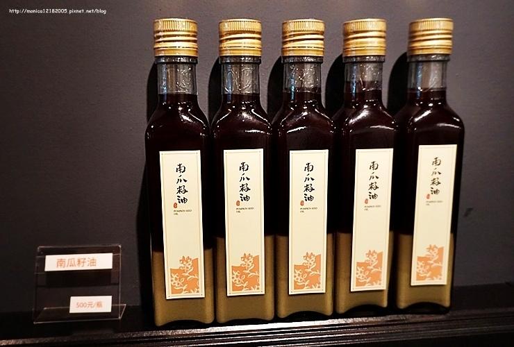 【三鳳鮮榨油】-18-18