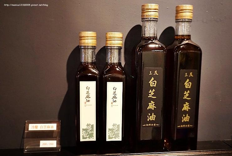 【三鳳鮮榨油】-20-20