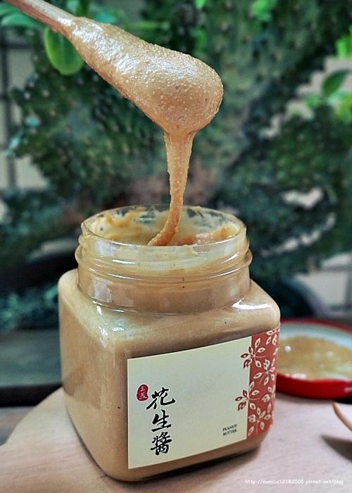 【三鳳鮮榨油】-40-40