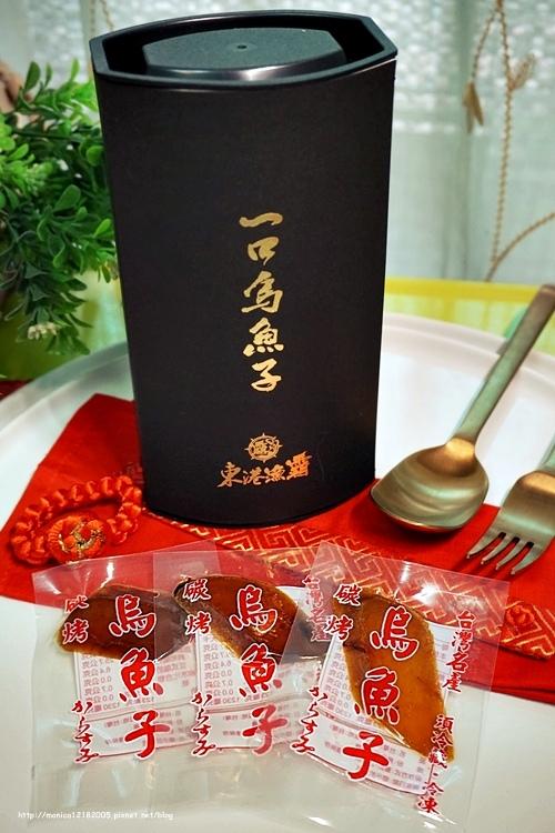 東港漁霸【烏金禮盒】-11-11