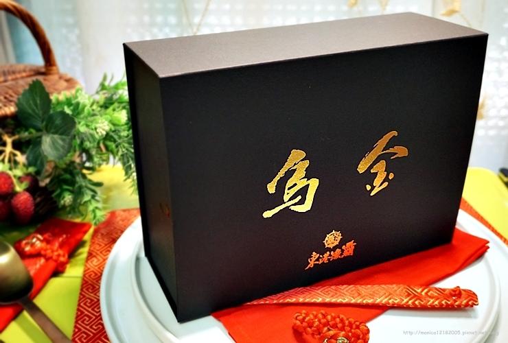 東港漁霸【烏金禮盒】-50-50