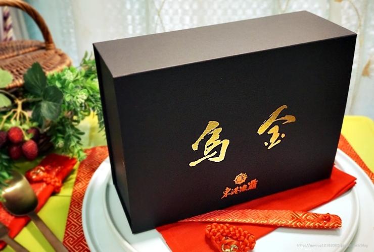東港漁霸【烏金禮盒】-2-2