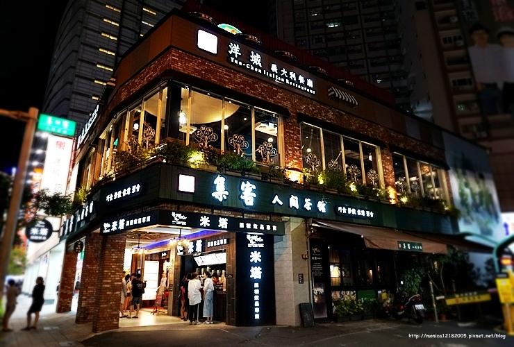 【洋城義大利餐廳-三多店】-2-2