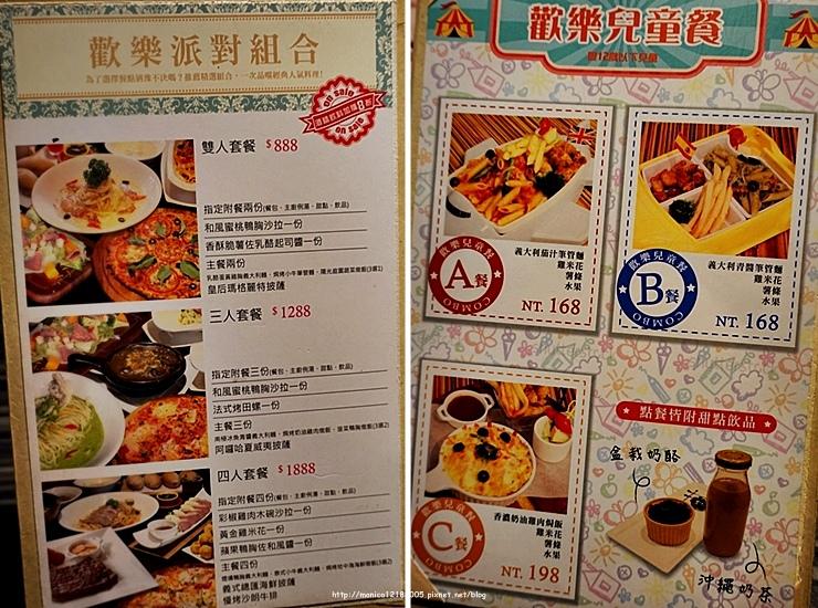 【洋城義大利餐廳-三多店】-12-12