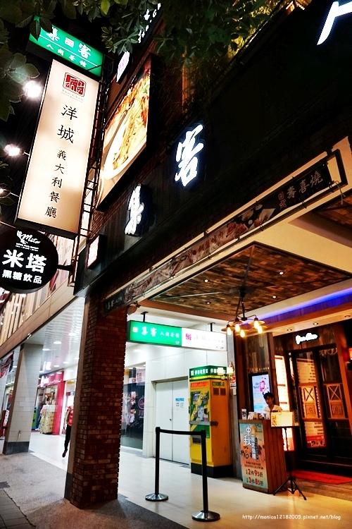 【洋城義大利餐廳-三多店】-42-42