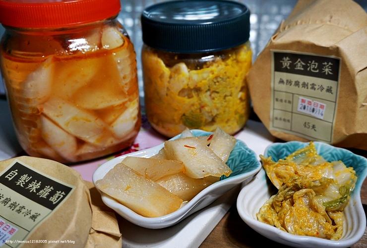 劉家酸白菜火鍋【黃金泡菜】【自製辣蘿蔔】-1-1