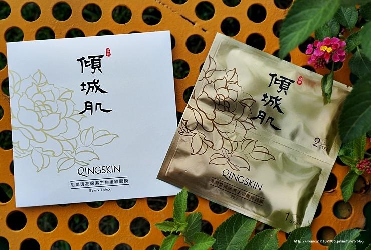 QINGSKIN 傾城肌【保濕生物纖維面膜】-1-1