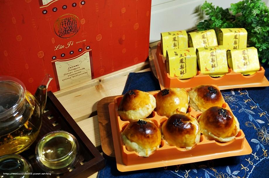 林記餅舖【綠豆椪|蛋黃酥|鳳梨酥】-3-3.JPG