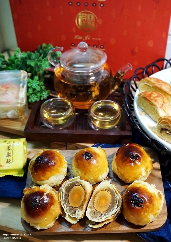 林記餅舖【綠豆椪|蛋黃酥|鳳梨酥】-23-23.JPG