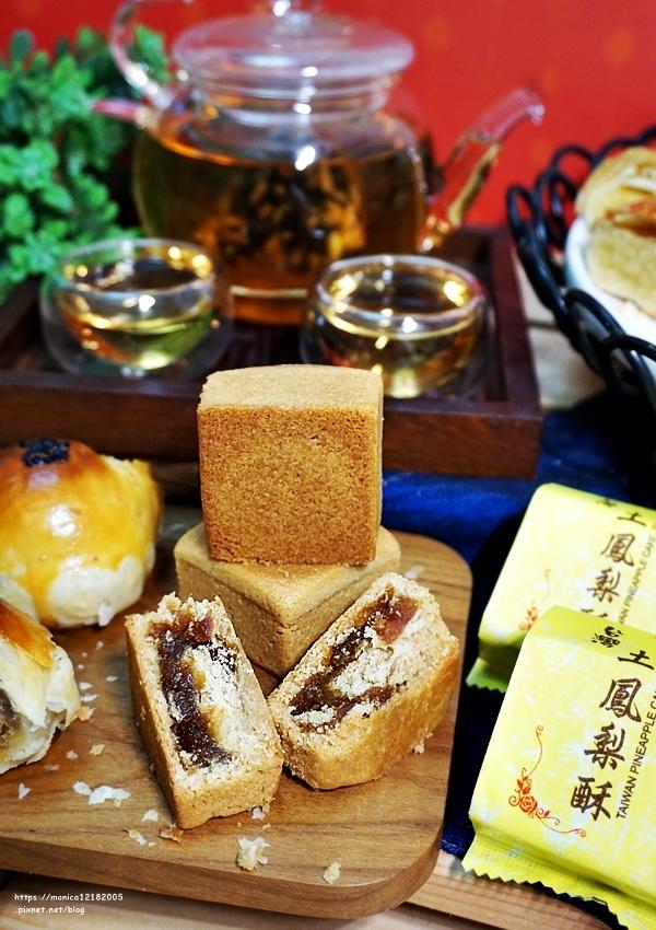 林記餅舖【綠豆椪|蛋黃酥|鳳梨酥】-34-34.JPG